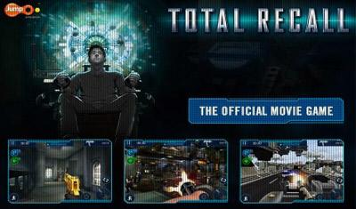 TotalRecall-screen1